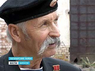 Командир Богучарского поискового отряда первым в области получил орден Доблести