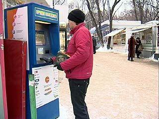 Комиссия за оплату телефона через терминал существенно вырастет