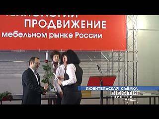 """Компания """"Графская кухня"""" завоевала серебряную медаль на конкурсе"""