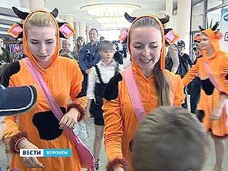 """Компания """"Молвест"""" поздравила детей с праздником"""