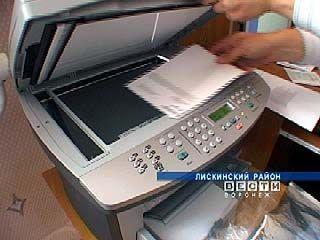 Компьютеризация книгохранилищ началась в Лискинском районе