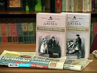 """""""Комсомолка"""" выпускает в свет """"Золотую коллекцию для юношества"""""""
