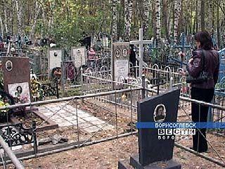 Конфликты возникают там, где тесно... на кладбище