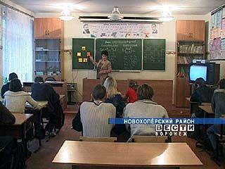 """Конкурс """"Учитель года-2008"""" стартует в Воронеже"""