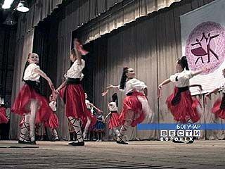 """Конкурс """"В вихре танца"""" прошел в Богучаре"""