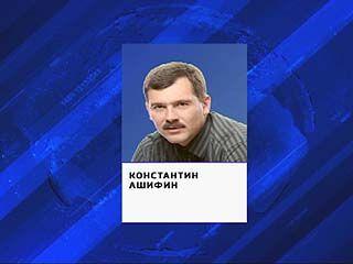 Константин Ашифин получил удостоверение кандидата в мэры