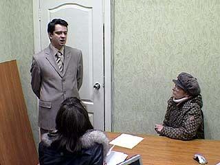"""Кооперативу """"Финансист"""" вынесли приговор"""