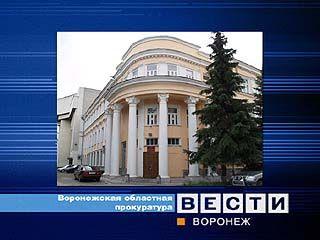 Координационное совещание правоохранительных органов пройдет в прокуратуре