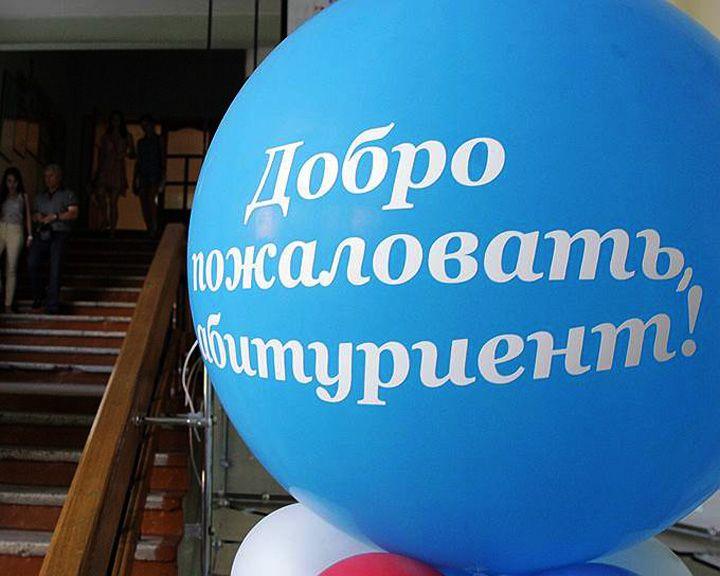 Корреспонденты «Вести-Воронеж» узнали, какие специальности самые популярные у абитуриентов