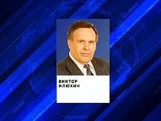 КПРФ будет расследовать смерть Виктора Илюхина