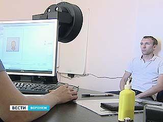 КПРФ предлагает сократить срок оформления российского гражданства русскоязычным гражданам республик СНГ