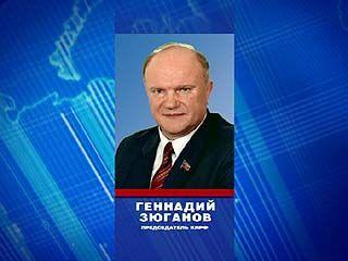 КПРФ: российские военные живут не по средствам
