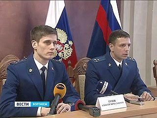 Крупнейших продавцов Воронежского региона оштрафуют за высокие цены