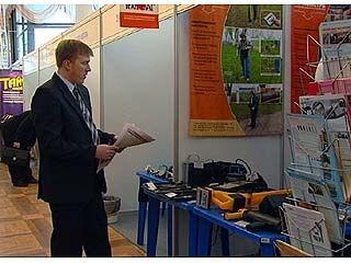 Крупнейший промышленный форум начал работу в Воронеже