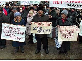 Крупномасштабная акция протеста прошла в Воронеже