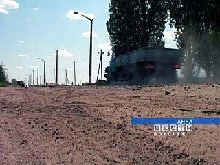Крупной магистрали в Анне необходим капитальный ремонт