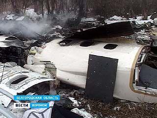Крушение самолёта АН-148 произошло из-за превышения допустимой скорости
