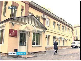 """КСП огласила итоги проверки """"Теплосети"""""""