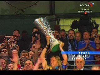 Кубок УЕФА выставят в Театре драмы имени Кольцова