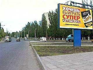 Курение за рулем ударит по карману российских автомобилистов