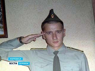 Курсанта Воронежского военного авиационного университета обвиняют в экстремизме