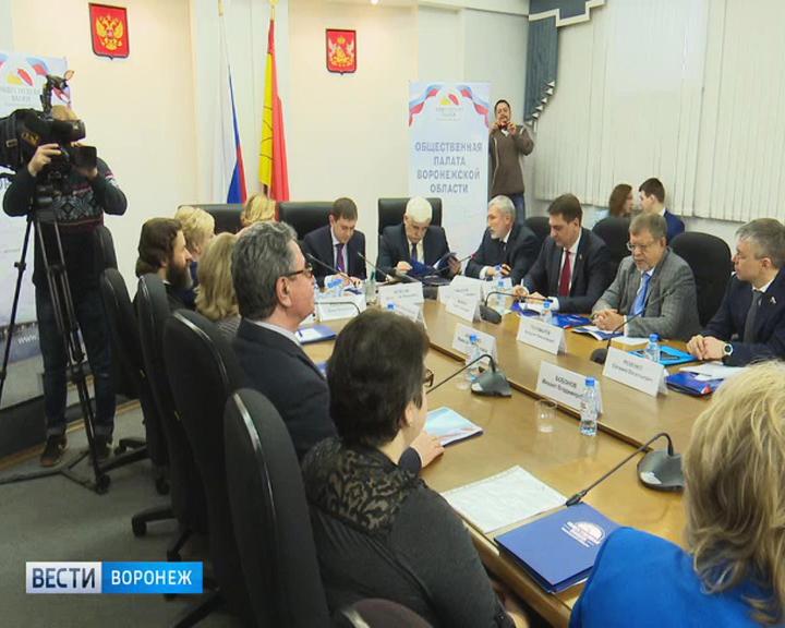 В Воронеже депутаты Госдумы обсудили с общественниками проблемы в сфере ЖКХ и социальной поддержки