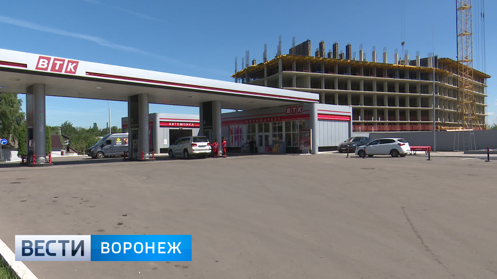 Воронежцы против новостройки на Хользунова из-за опасной близости с АЗС