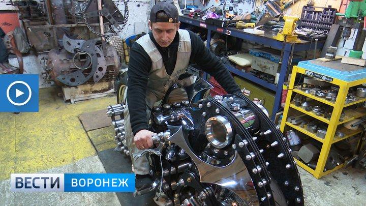 Футуристичный мотоцикл воронежских мастеров покорил участников чемпионата по кастомайзингу