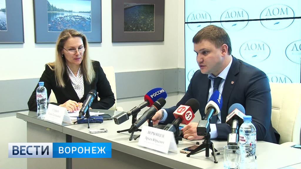 Воронежские предприниматели могут рассчитывать на поддержку гарантийного фонда
