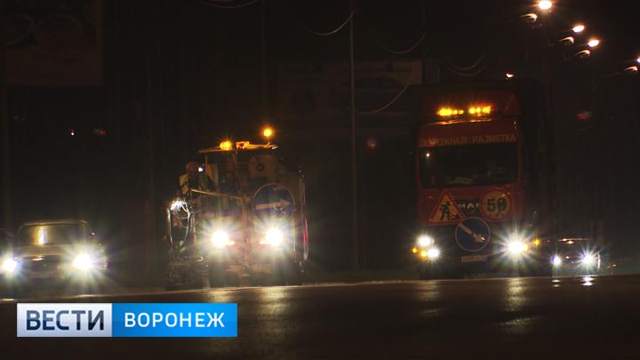Власти рассказали, когда продолжится масштабный ремонт дорог в Воронежской области