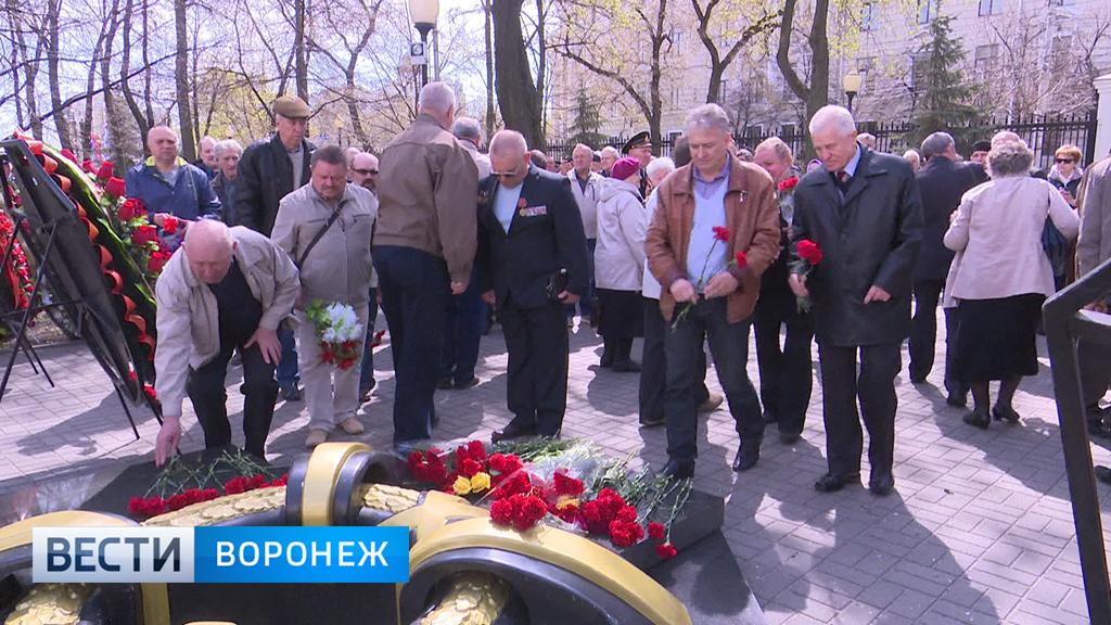 В Воронеже почтили память погибших в радиационных авариях и катастрофах