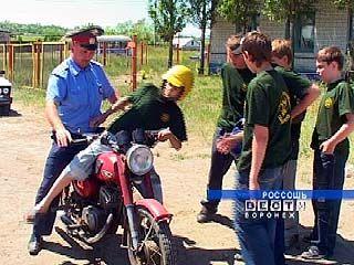 Лагерь юных инспекторов открылся в Россоши