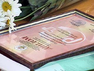 """Лауреатов конкурса """"Воронежское качество"""" чествовали в 12 раз"""