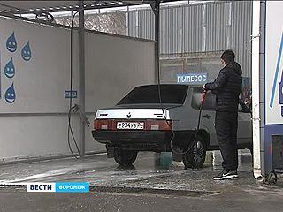 Легальных автомоек в Воронеже практически нет
