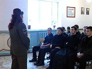 Лекция по пожарной безопасности прошла в духовной семинарии