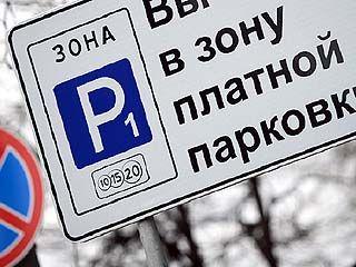 Либо машин станет меньше, либо город остановится. Парковка в центре Воронежа станет платной