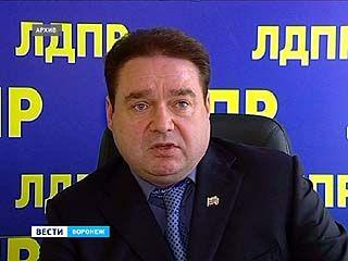 Лидер региональной ЛДПР может принять участие в выборах на пост губернатора
