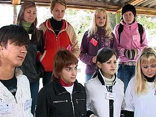 Лидеры молодежного движения провели съезд