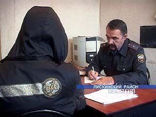 Лискинские милиционеры изъяли крупную партию конопли