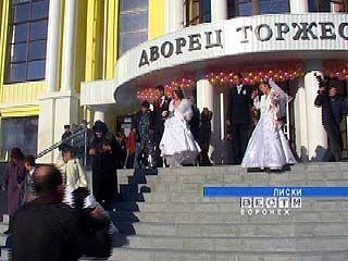 Лискинским молодоженам преподнесли необычный свадебный подарок
