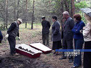 Лискинскими поисковиками найдены останки 3-х солдат ВОВ