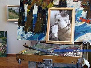 Лискинский музей получил в дар 30 работ Василия Шевченко