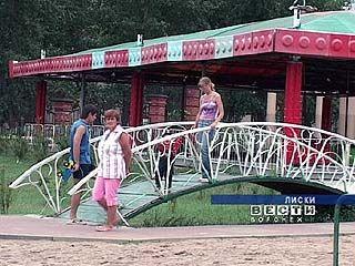 Лискинский парк культуры и отдыха признан лучшим