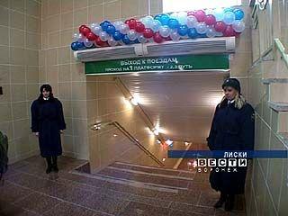 Лискинское железнодорожное отделение в этом году стало лучшим в России