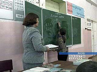 Лискинцы не хотят платить за обучение своих детей в школе