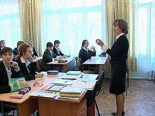 Лицензию на образовательную деятельность получить стало гораздо проще