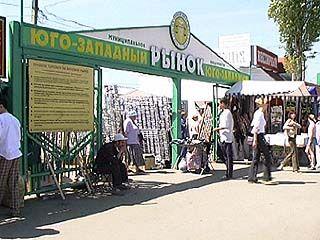 Лохотрон: на вещевом рынке задержаны 25 уличных мошенников