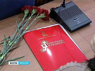 Лучшие медики Воронежа получали награды и благодарности