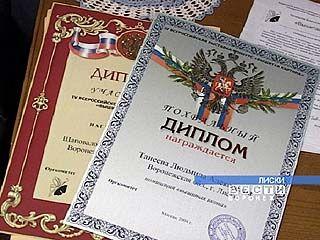 Лучшие представители туристической индустрии получат дипломы