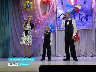 Лучшую семью области выбрали в Острогожске